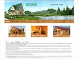 Сайт по строительству бань и домов из бруса под ключ
