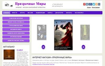 feisovet.ru